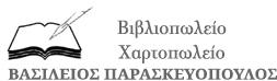 paperonline.gr
