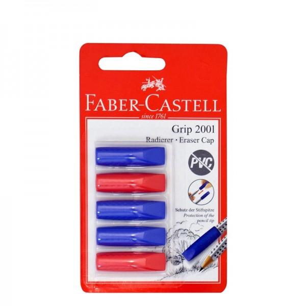 Καπάκι γόμας για μολύβια (4τεμ.) 2 Χρώματα / Κόκκινο, Μπλέ FABER CASTELL GRIP 2001